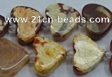 CAA1186 15.5 inches 16mm - 18mm heart dragon veins agate beads