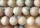 CAA1272 15.5 inches 6mm round matte plated druzy agate beads