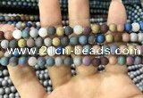 CAA1281 15.5 inches 6mm round matte plated druzy agate beads