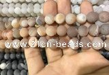 CAA1418 15.5 inches 10mm round matte druzy agate beads