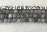 CAA1804 15.5 inches 12mm round banded agate gemstone beads