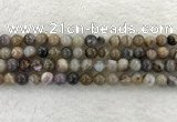 CAA1812 15.5 inches 8mm round banded agate gemstone beads