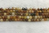 CAA1861 15.5 inches 6mm round banded agate gemstone beads