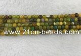 CAA1961 15.5 inches 6mm round banded agate gemstone beads
