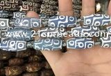 CAA2742 15.5 inches 12*30mm - 13*31mm rice tibetan agate dzi beads
