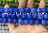 CAA3409 15 inches 12mm faceted round agate beads wholesale