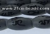 CAA3680 15.5 inches 8*16mm rice matte & carved black agate beads