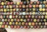 CAA5132 15.5 inches 4mm round natural chrysotine beads wholesale