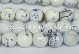 CAG1530 15.5 inches 10mm faceted round fire crackle agate beads