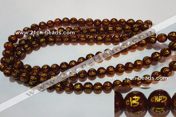 CAG3401 15.5 inches 8mm carved round red agate beads wholesale