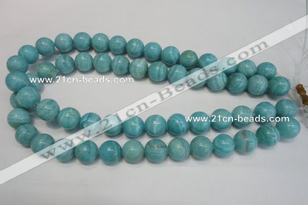 CAG4405 15.5 inches 14mm round dyed blue lace agate beads