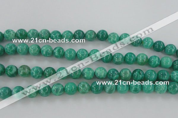 CAG5303 15.5 inches 10mm round peafowl agate gemstone beads
