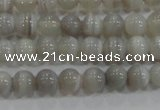 CAG5320 15.5 inches 4mm round grey line agate beads wholesale