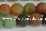 CAG7170 15.5 inches 12mm round matte rainbow agate gemstone beads