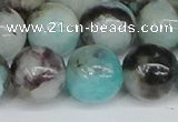 CAM1485 15.5 inches 14mm round Madagascar black amazonite beads