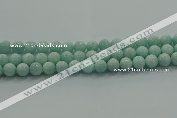 CAM1504 15.5 inches 12mm round natural peru amazonite beads