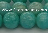CAM1555 15.5 inches 14mm round natural peru amazonite beads