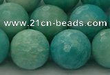 CAM1567 15.5 inches 18mm faceted round Russian amazonite beads