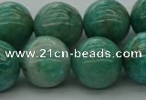 CAM1576 15.5 inches 16mm round Russian amazonite beads wholesale