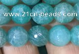 CAM1662 15.5 inches 8mm round Russian amazonite beads
