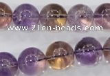 CAN07 15.5 inches 18mm round natural ametrine gemstone beads