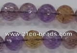 CAN14 15.5 inches 16mm faceted round natural ametrine beads