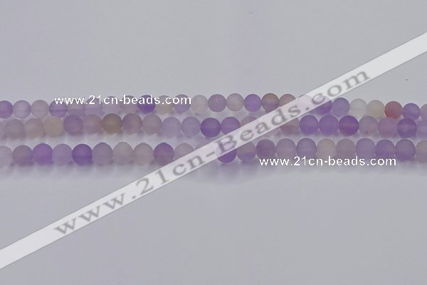 CAN201 15.5 inches 6mm round matte ametrine beads wholesale