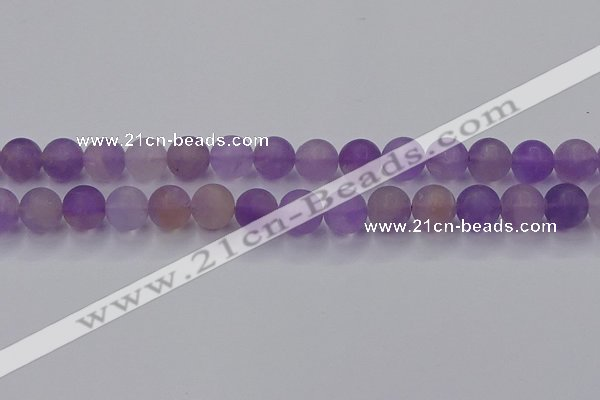 CAN204 15.5 inches 12mm round matte ametrine beads wholesale