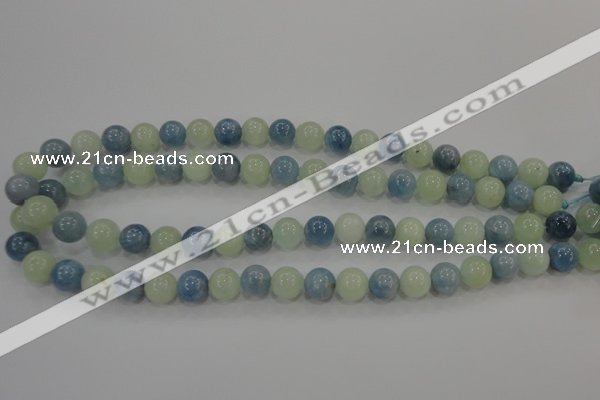 CAQ473 15.5 inches 12mm round natural aquamarine beads