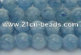 CAQ527 15.5 inches 6mm round AA+ grade natural aquamarine beads