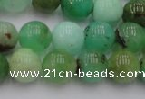 CAU403 15.5 inches 10mm round Australia chrysoprase beads