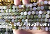 CAU461 15.5 inches 8mm round Australia chrysoprase beads