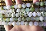 CAU462 15.5 inches 10mm round Australia chrysoprase beads
