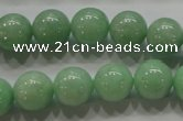 CBJ345 15.5 inches 12mm round AAA grade natural jade beads