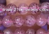 CBQ551 15.5 inches 6mm round strawberry quartz beads wholesale