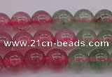 CBQ652 15.5 inches 8mm round mixed strawberry quartz beads