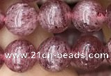CBQ697 15.5 inches 8mm round strawberry quartz beads wholesale