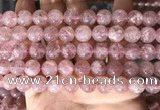 CBQ708 15.5 inches 10mm round strawberry quartz beads wholesale