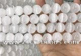 CCA383 15.5 inches 16mm round white calcite gemstone beads