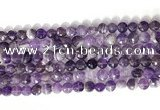 CCB753 15.5 inches 8mm faceted coin dogtooth amethyst beads