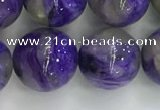 CCG304 15.5 inches 12mm round natural charoite gemstone beads
