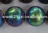 CCJ357 15.5 inches 25mm carved round plated China jade beads