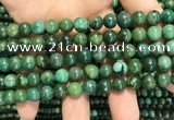 CCJ402 15.5 inches 8mm round west African jade beads wholesale