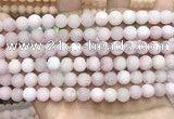 CCN5583 15 inches 8mm round matte candy jade beads Wholesale