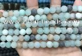 CCN5621 15 inches 8mm round matte candy jade beads Wholesale