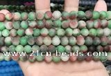 CCN5623 15 inches 8mm round matte candy jade beads Wholesale