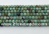 CCO375 15.5 inches 6mm round natural chrysotine beads wholesale