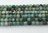CCO376 15.5 inches 8mm round natural chrysotine beads wholesale