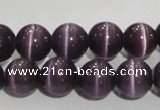 CCT1300 15 inches 5.5mm round cats eye beads wholesale