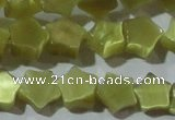 CCT811 15 inches 6mm star cats eye beads wholesale